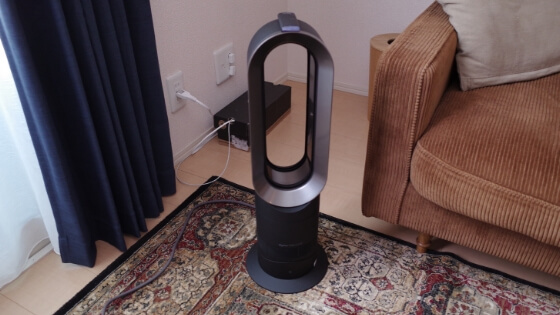 「dyson hot+cool」キャッチ